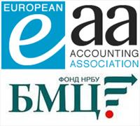 Специалисты БМЦ приняли участие в работе 43-го Международного конгресса бухгалтеров, организованного EAA (European Accounting Association)